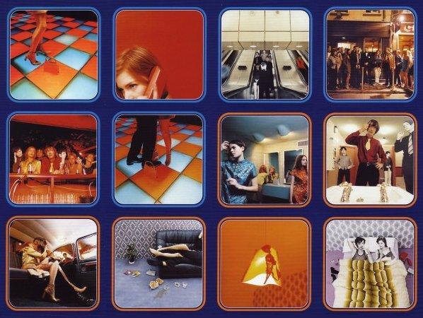disco1.jpg
